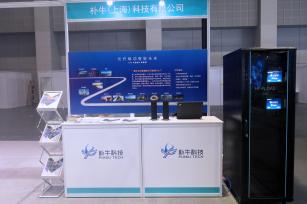 2020年上海工博会