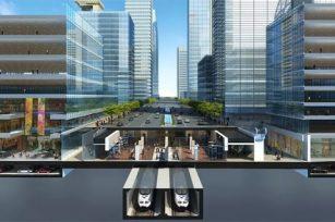 城市地下空间的应用